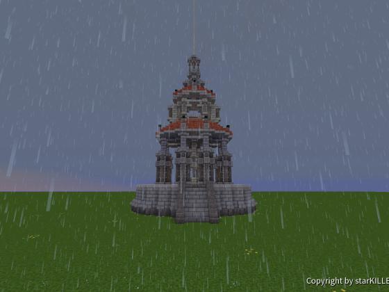 Tempel der Einheit